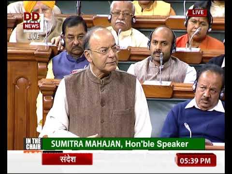 Union Minister Arun Jaitley speaks in Lok Sabha on Budget discussion