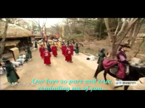Back In Time by Lyn (ENGLISH VERSION) with Lyrics Moon Embracing The Sun