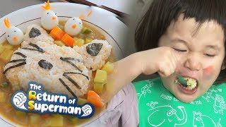 Although Si Ha is Hungry, He Feels Bad for the Cat [The Return of Superman Ep 223] thumbnail