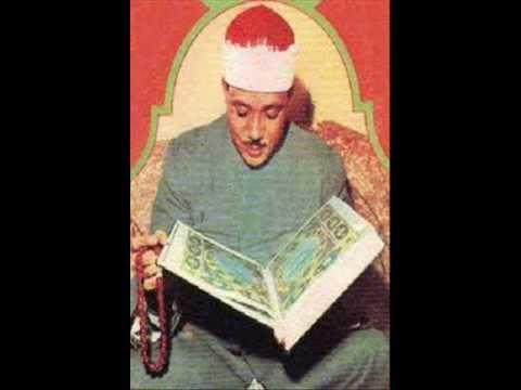 Abdul Basit Abdul Samad, Surah 021, Al-Anbiya,God Prophets, الأنبياء