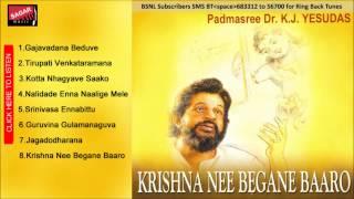 Krishna Nee Begane Baaro.    Jagadodharana.  Dr.K.J.Yesudas.