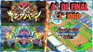 ☠ Inazuma Eleven GO Strikers 2013 ☠ #2° TEMP DUELO DOS INSCRITOS - 4° de final - 3 JOGO
