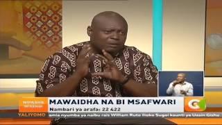 Bi Msafwari | Uzuri wa mwanaume ni nini?