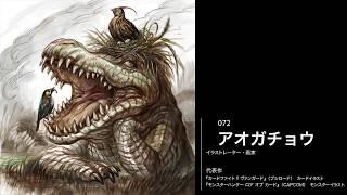 画家・イラストレーター アオガチョウ - Drawing with Wacom (DwW)