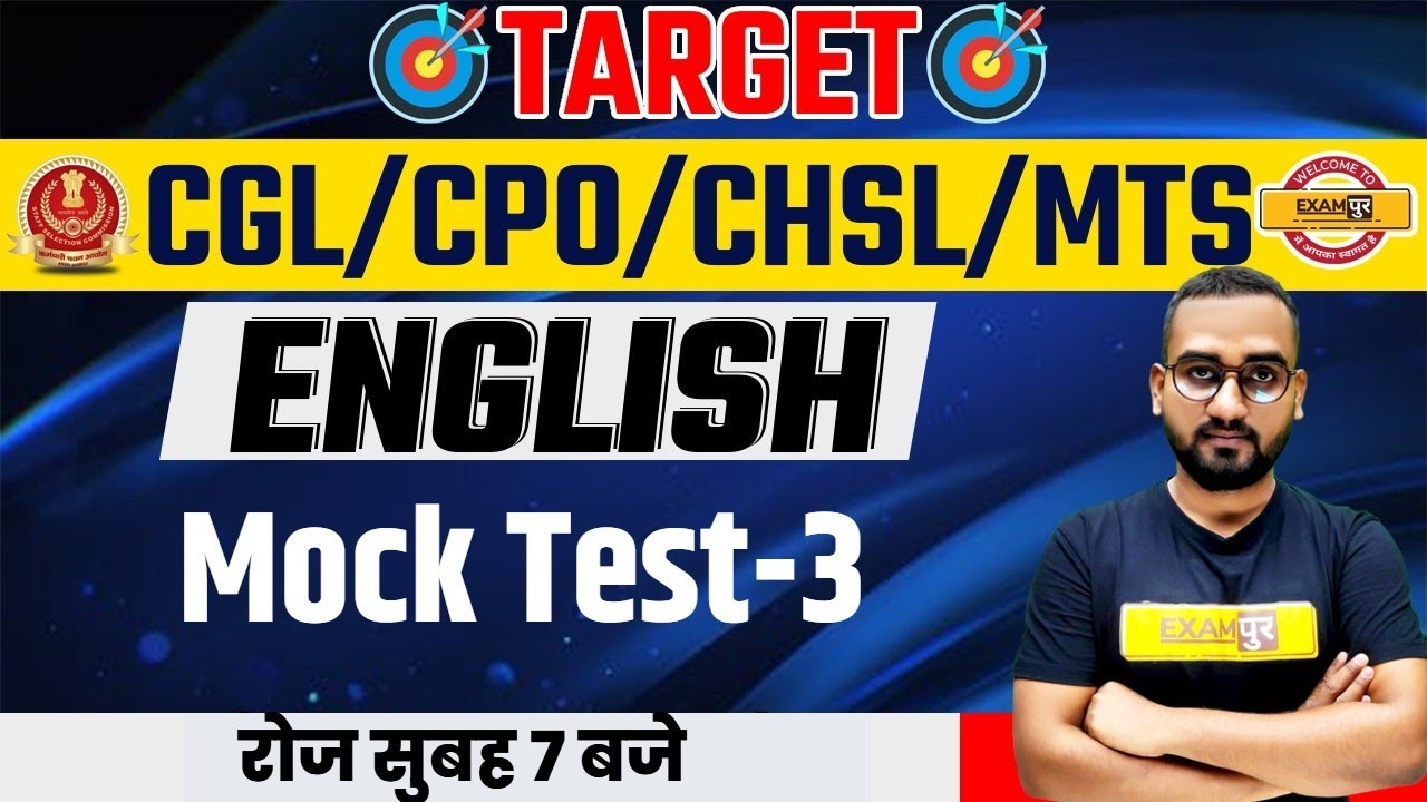 SSC CGL/CPO/CHSL/MTS 2021 | English Classes | English Classes For SSC | Mock Test 3 | By Prince Sir