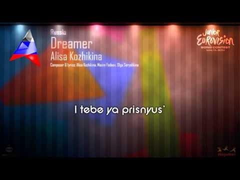 "Alisa Kozhikina - ""Dreamer"" (Russia) - [Karaoke version]"
