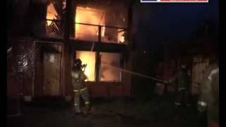 Поджог частного дома на юго-западе