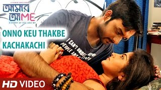Download Onno Keu Thakbe Kachakachi | Aamar Aami | Somlata & Anupam MP3 song and Music Video