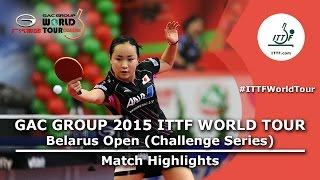 Belarus Open 2015 Highlights: ITO Mima vs WAKAMIYA Misako (FINAL)