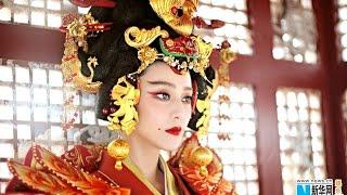 Императрица Китая 77 82 эпизод