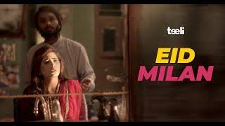 Teeli   Eid Milan   Short Film