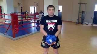 Тайский бокс (Видео уроки) Тагир Тугушев