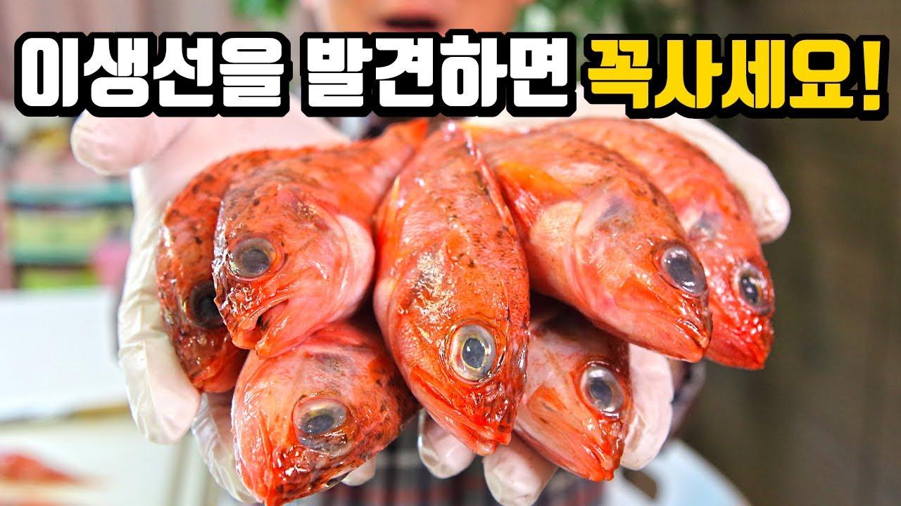 상인의 실수로 득템! 넘 맛있어서 쟁여놓고 싶은 생선