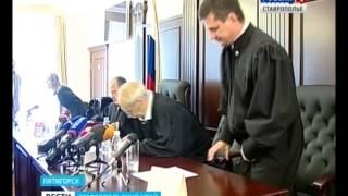 Участник теракта в Буденновске получил срок