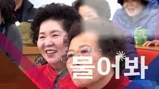 방병원 내과 임대욱 원장, 왕진 41회 …