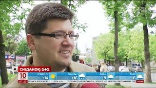 Скільки днів відпустки на рік зазвичай беруть українці