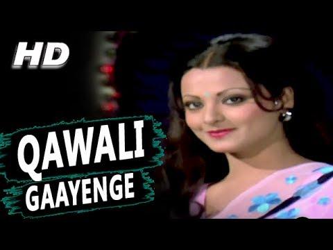 Qawali Gaayenge | Mahendra Kapoor, Asha Bhosle | Aakraman 1975 Songs | Rekha, Ashok Kumar