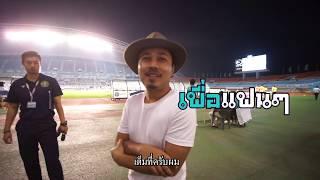 [ เอ มหาหิงค์ ] MAHAHING เบื้องหลังการทำงานที่เกาหลีใต้ !!