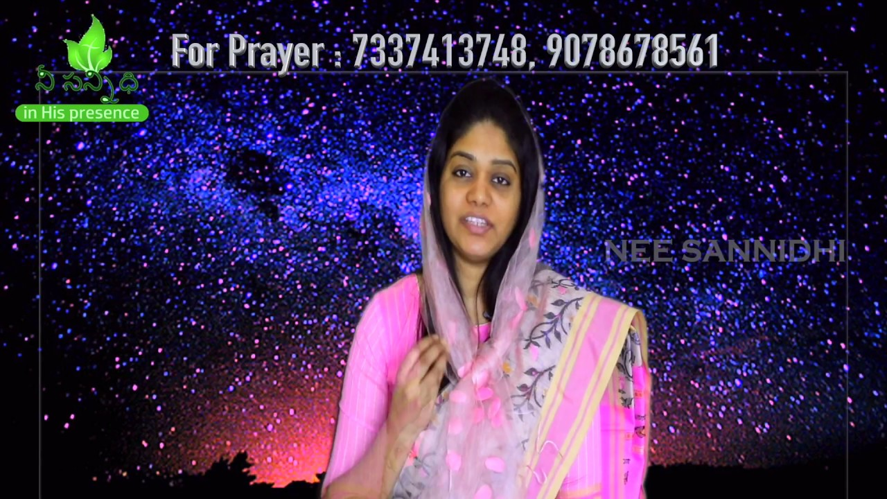 blessed are the poor in spirit sermon |Sis. Divya David telugu messages