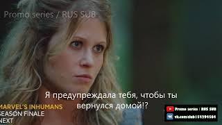 Однажды в сказке  7 сезон 7 и 8 серия  промо с русскими субтитрами