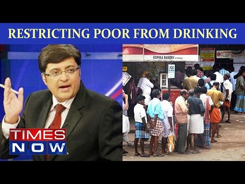 Kerala Liquor Policy Restrict Poor From Consuming Alcohol