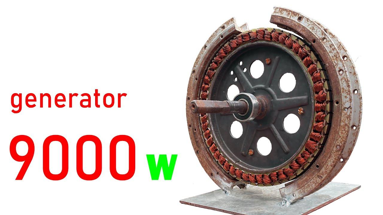 I make 220v dynamo Generator from E-bike Motor