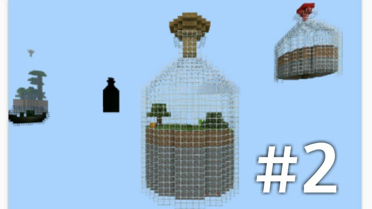 world in jar на майнкрафт pe #8