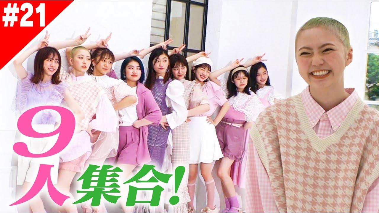 【エビ中特設Ch】新メンバー初ライブへの道!全盛りMIX #21