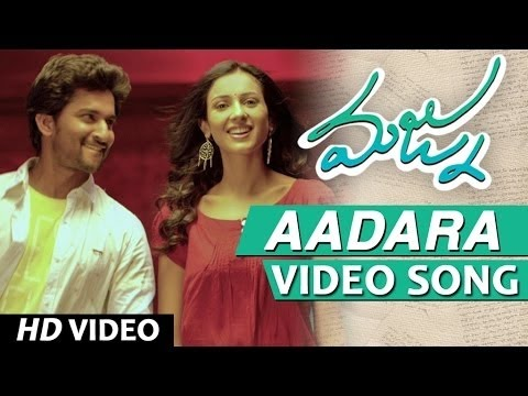 Aadara Full Video Song || Majnu Songs || Nani, Anu Immanuel || Gopi Sunder || Telugu Songs 2016