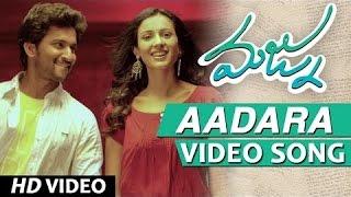 Aadara Full Video Song    Majnu Songs    Nani, Anu Immanuel    Gopi Sunder    Telugu Songs 2016