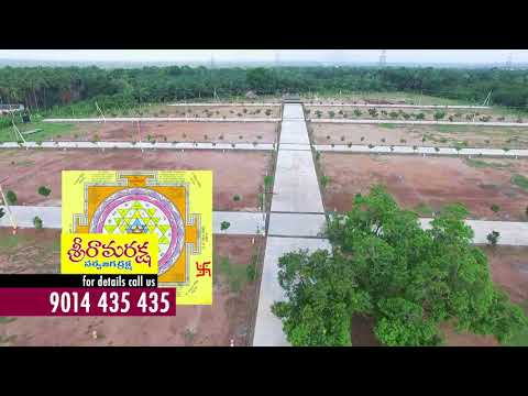 Ventures In Boghapuram, Vizag