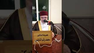 سلسلة دروس شهر رمضان المبارك . للدكتور راتب النابلسي .. بتاريخ الجمعة 17 أيار 2019