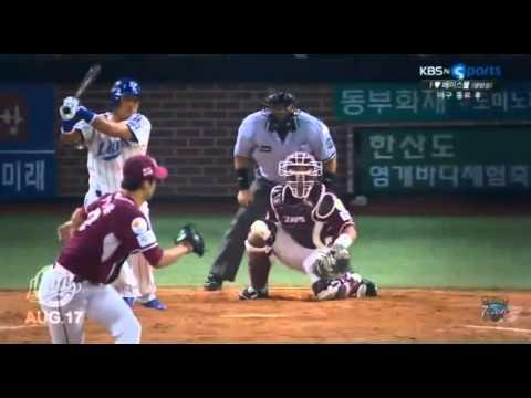 2013 프로야구 결산 삼성 라이온즈 (2013 Baseball SAMSUNG LIONS)