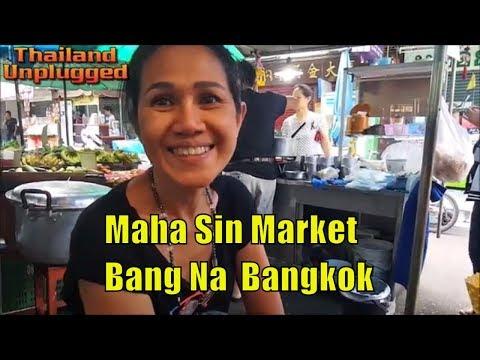 Maha Sin Market Khwaeng Bang Na  Bangkok Thailand หมอยามหาสิน
