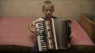 парень с гармошкой 2я партия Свиридов аккордеон