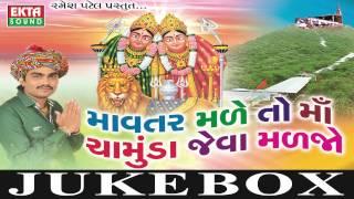 10 Chotila Ni Chamund Maa Ni Aarti | Jignesh kaviraj | Gujarati