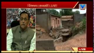 CM Vijay Rupani to meet Palanpur Collector on last day of his visit for Flood situation | Vtv News