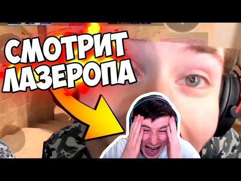 РЕАКЦИЯ КЕНТ.АПК НА ПАРОДИЮ ОТ ЛАЗЕРОПА!