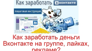 Vk storm заработок без вложений / VK STORM earnings without paiment