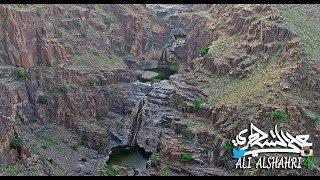 هل رأيت أجمل شلالات السعودية؟ The most beautiful waterfalls of Saudi Arabia