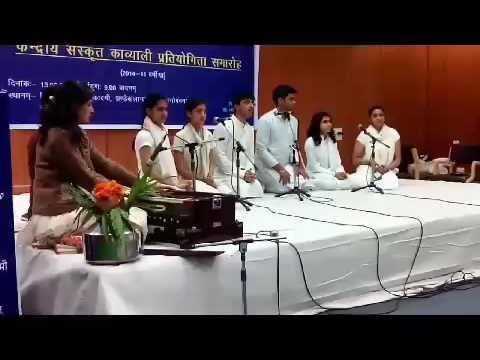 Best Sanskrit quawwali for competition