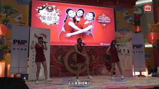 Video 巧千金 Q-genz《满满丰盛2018》缤纷春天 巴生Klang Parade 10-2-2018 download MP3, 3GP, MP4, WEBM, AVI, FLV September 2018