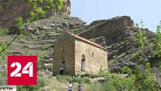 В Дагестане строят дорогу к древней христианской церкви