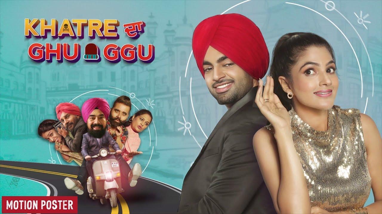 Khatre Da Ghuggu Movie | Goyal Music | Releasing 17th January