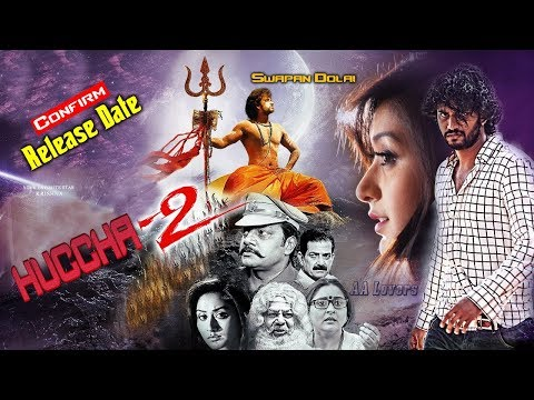 Huccha 2 (2019) Hindi Dubbed Movie | Release Date | TV Premiere | YouTube Premiere | Full Details