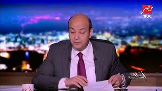 عمرو أديب للتجار: