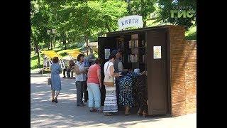 Литературная аллея открылась в Струковском саду