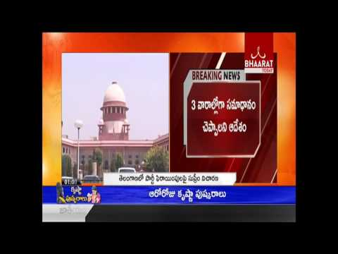 Defections Row || Supreme Court Issues Notice to Telangana Speaker and MLAs || Bhaarat Today