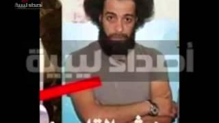 تسجيل خطير للمدعو هيثم التاجوري يعترف فيه بتمكن الارهابيين و بني مصراتة بمفاصل الدولة