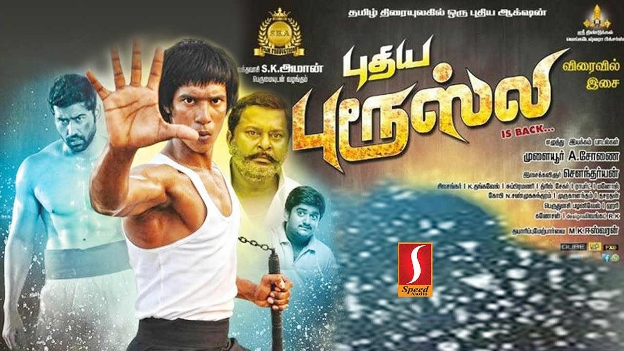 6 July 2018 Released Movie: New Released Tamil Action Movie 2018